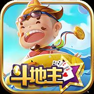 斗智斗勇斗地主app