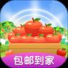 种树app送水果