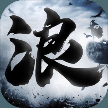 幻想江湖无限存档版