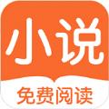 三木猿小说手机最新版