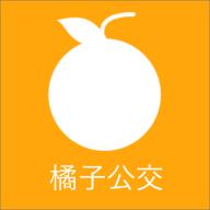 橘子公交app