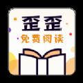 yy免费小说正版