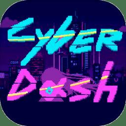CyberDash无限金币版