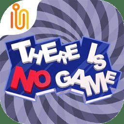 根本没有游戏无限金币版