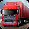 卡车货运模拟器2021