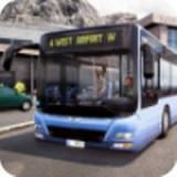 OMSI巴士模拟手机版