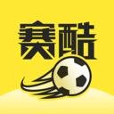 赛酷体育app