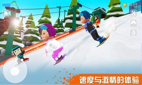 欢乐雪地竞速