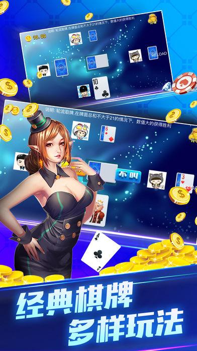 蓝洞棋牌app老版本