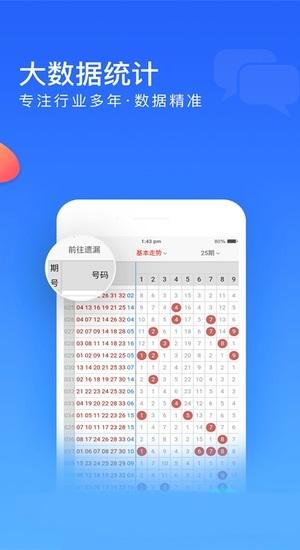 多彩宝app官方下载最新版