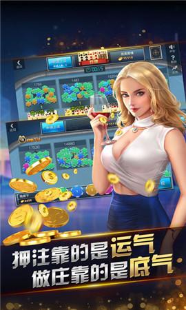 荣耀棋牌送6元