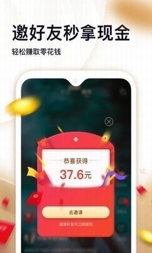 糖宝短视频app赚钱