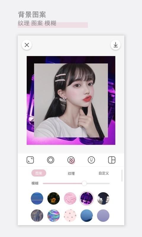 日杂相机app