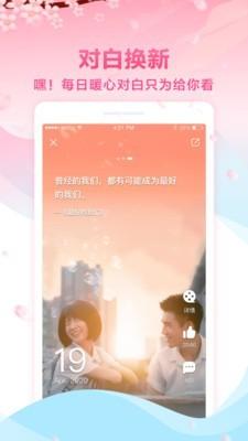 哈喽影视app