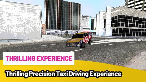 疯狂出租车都市漂移游戏破解版