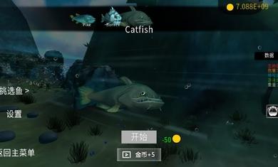 海底大猎杀手游破解版