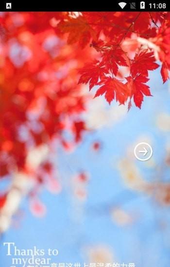 蔷薇书院app