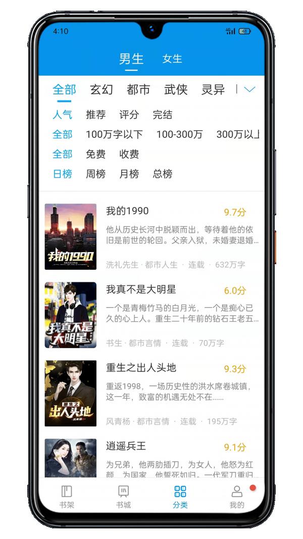木瓜小说app