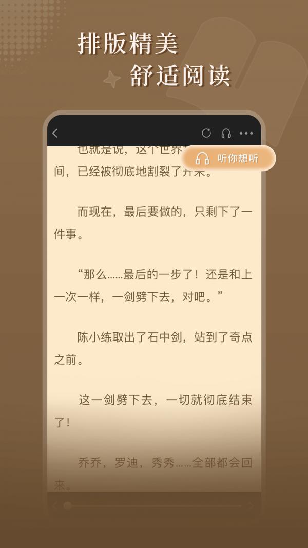 达文免费小说